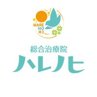 骨盤矯正、肩こり・腰痛治療、整体、美容鍼灸、鍼灸治療、冷え性治療は愛知県豊橋市のありみず治療院