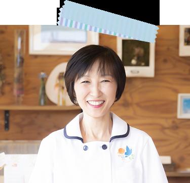 長谷川 育代 鍼灸師